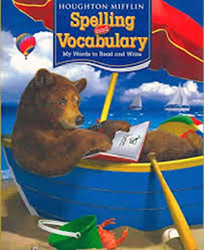 9780618491926: Houghton Mifflin Spelling and Vocabulary: Student Edition Consumable Continuous Stroke Grade 1 2006