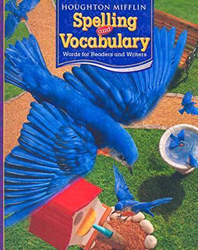 9780618492053: Houghton Mifflin Spelling and Vocabulary: Consumable Student Book Ball and Stick Grade 3 2006