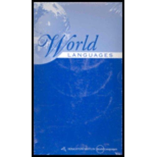 9780618507085: Audio CD Program for Dansereau's Savoir dire, 2nd (World Languages)