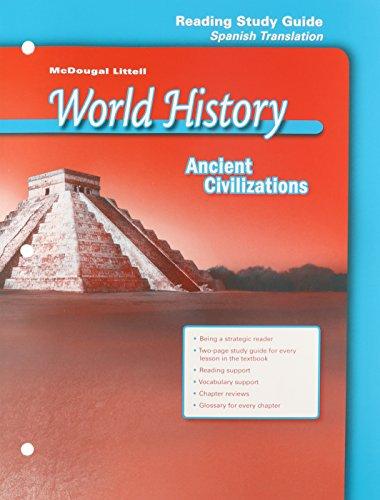 McDougal Littell World History Mississippi: Reading Study: MCDOUGAL LITTEL