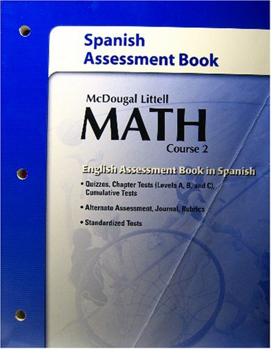 McDougal Littell Math Course 2 - English: Larson - Boswell
