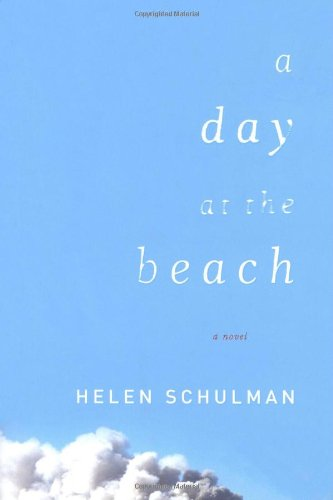 9780618746545: A Day at the Beach