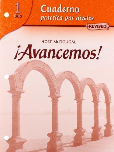 9780618766031: ¡Avancemos!: Lecturas para todos (Student) (Spanish Edition)