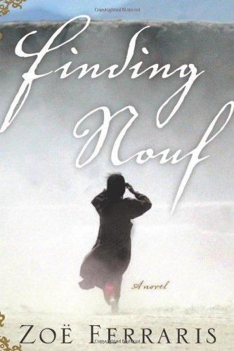 9780618873883: Finding Nouf: A Novel