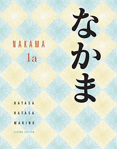 Nakama 1A (World Languages) (0618966285) by Kazumi Hatasa; Seiichi Makino; Yukiko Abe Hatasa