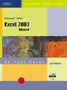 9780619057749: CourseGuide: Microsoft Office Excel 2003-Illustrated ADVANCED