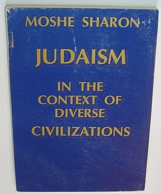 9780620171007: Judaism in the context of diverse civilizations (Publications of the Department of Hebrew and Jewish Studies, the University of the Witwatersrand, Johannesburg)