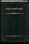 9780620224901: The Scriptures