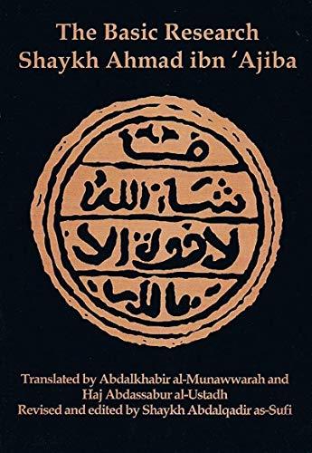 9780620232456: The Basic Research: Arabic Title: 'Al Futuhat Al Ilahiyya Fi Sharh Al Mabaahith Al-Asliyya'