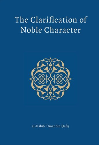9780620611404: The Clarification of Noble Character