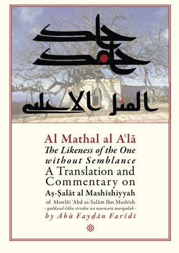 9780620631778: Al Mathal Al A'la: The Likeness of the One without Semblance