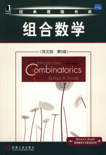 9780623032145: Introductory Combinatorics (5th English Edition)