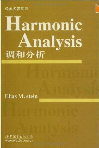 9780623032169: Harmonic Analysis: Real-variable Methods, Orthogonality, and Oscillatory Integrals
