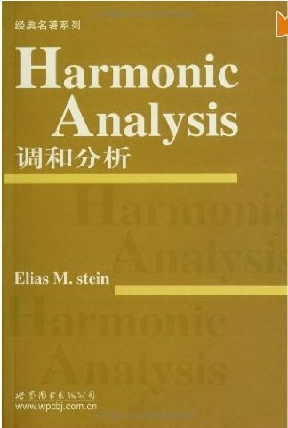 9780623032169: Harmonic Analysis: Real-variable Methods, Orthogonality, and Oscillatory Integrals