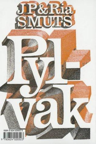 9780624020523: Pylvak (Afrikaans Edition)