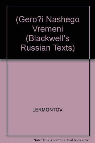 9780631143932: Hero of Our Time (Blackwell's Russian Texts)