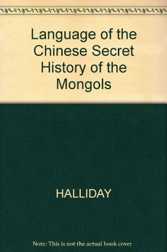 9780631158004: Language of the Chinese Secret History of the Mongols