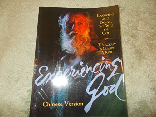 9780633005474: Experiencing God (Chinese Version)