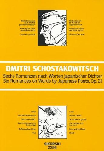 6 Romances for Tenor and Piano: Voice and Piano: Dmitri Shostakovich