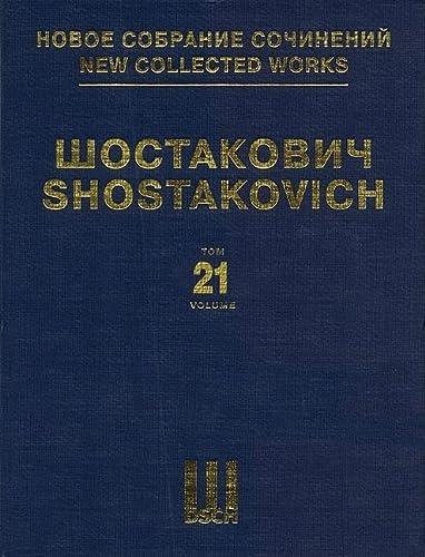 9780634092770: Shostakovich Symphonies, Vol. 21
