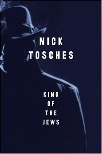 9780641703065: King of the Jews