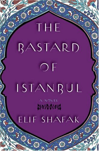 9780641904066: The Bastard of Istanbul