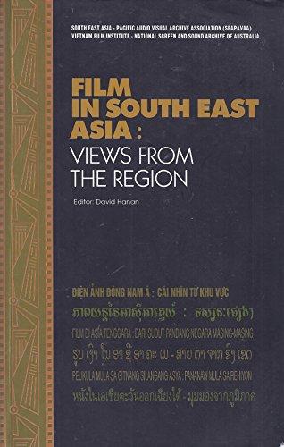 9780642705129: Film in South East Asia: Views From the Region