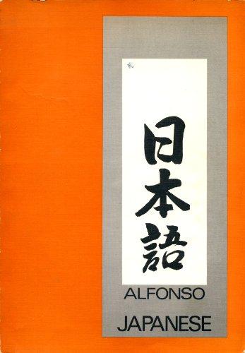 9780642960436: Japanese Book 1