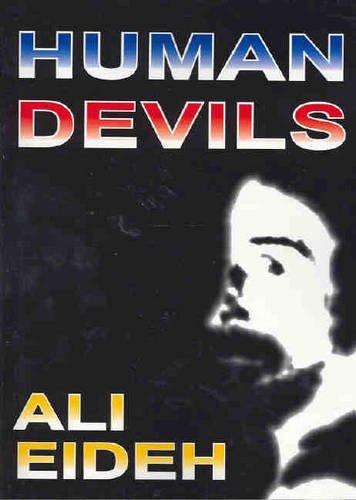 Human Devils - Based on a True Story: EIDEH Ali