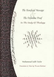 9780646523217: The Beneficial Message - Definitive Proof In The Study Of Theology