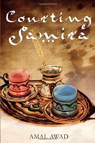 9780646573687: Courting Samira