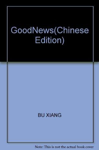 GoodNews(Chinese Edition): XIANG, BU
