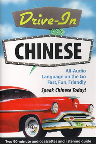 9780658000560: Drive-In Chinese
