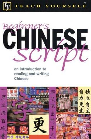 Teach Yourself Beginners Chinese Script : An: Scurfield, Liz, Song,