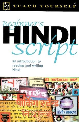 9780658009105: Teach Yourself Beginner's Hindi Script (Teach Yourself...Script)