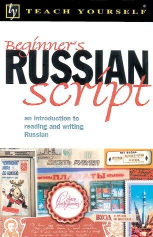 9780658009501: Teach Yourself Beginner's Russian Script (Teach Yourself...Script)