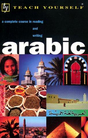 9780658015908: Teach Yourself Arabic (Teach Yourself Complete Courses)
