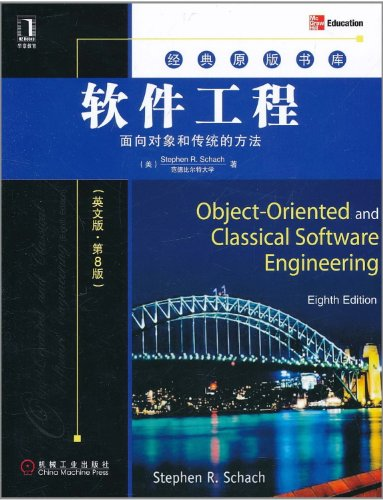 9780663376186: Object-Oriented and Classical Software Engineering
