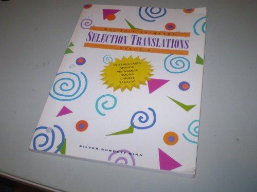 Literature Works Multiple Language Selection Translations Grade: Silver Burdett Ginn