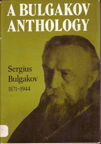 9780664213381: A Bulgakov anthology