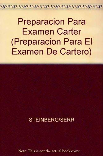 9780668065511: Preparacion Para El Examen De Cartero (Spanish Edition)