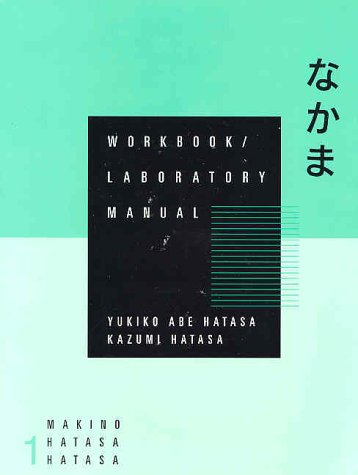 9780669275858: Workbook with Lab Manual for Makino/Hatasa/Hatasa's Nakama 1 (English and Japanese Edition)