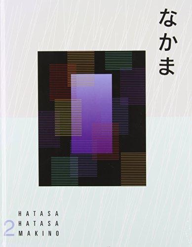 Nakama 2: Japanese Communication, Culture, Context: Yukiko Hatasa; Kazumi