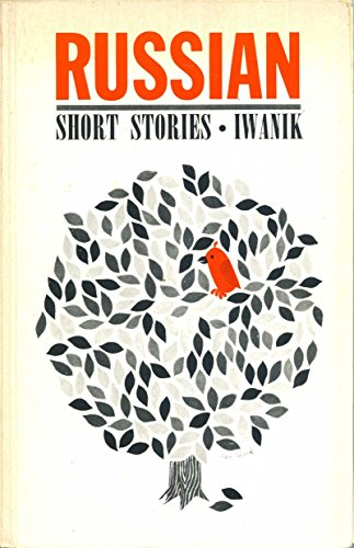 Russian Short Stories (Russian and English Edition)