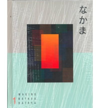 9780669461343: Japanese Communication, Culture and Context