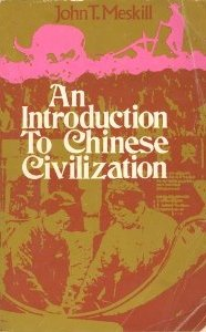 9780669735024: An Introduction to Chinese Civilization (College)