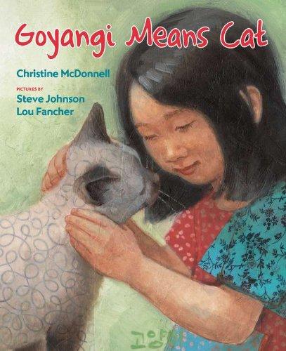 9780670011797: Goyangi Means Cat