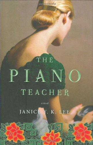 9780670020485: The Piano Teacher