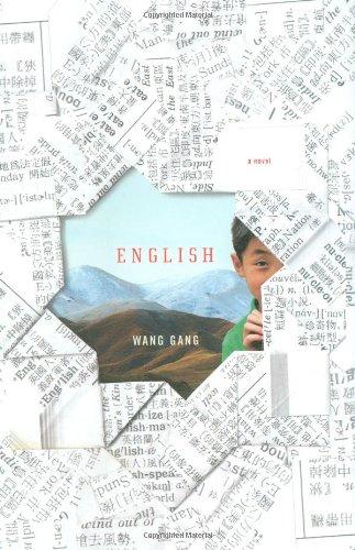 9780670020591: English: A Novel
