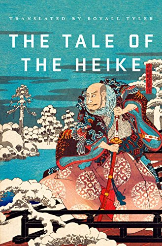 9780670025138: The Tale of the Heike